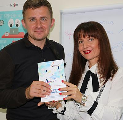 Todorova Oksana, Yablochkov Andrey