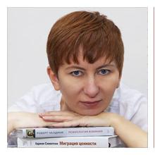 Irina Primak